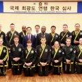 Международный Семинар и Чемпионат Мира по Чой Кванг До