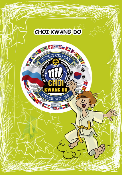CHOI KWANG DO martial art, OFME, Children here are training for free