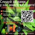 Акция акация с призом разгадки в 10 000 руб.: ofme.ru, офме, instagram.com/ofme.ru, instagram, офме мебель