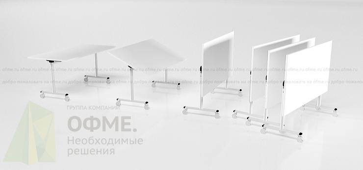 Мобильный складной конференц стол LSO ЛСО Y ОФМЕ OFME